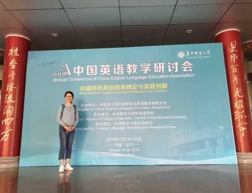 2019 Annual Conference of China English Language Education Association (CELEA) Reflection