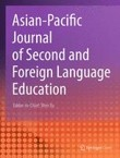 Asian-Pacific Journal of Second and Foreign Language Education (ESCI)