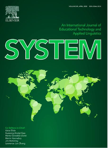 System (SSCI)