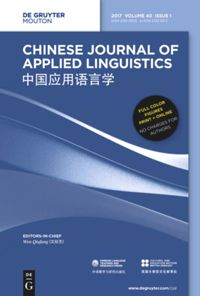 Chinese Journal of Applied Linguistics (SCOPUS/ESCI)