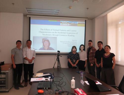 PhD Thesis Oral Defense (Ding Chen)